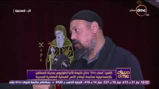 مساء dmc - الإسماعيلية تستقبل الأسر القبطية المغادرة منازلها بسيناء هربا من الإرهاب