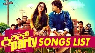 Kirik Party Kannada Movie - Songs List | Rakshit Shetty, Rashmika Mandanna, Rishab Shetty