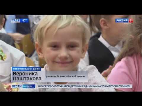 Детям из отдаленных территорий Новокузнецкого района вручили новогодние подарки