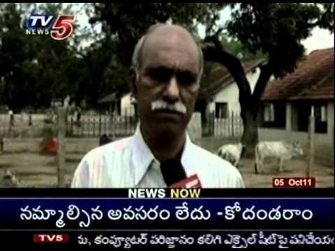 TV5 News - Punganur Cows To Perish