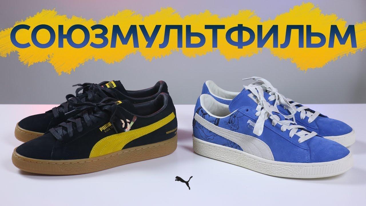 Купить кеды Puma, цвет: темно-синий. Кеды мужские Suede Classic + .