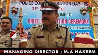 Hyderabad police organised Police commemoration day | 7H News | Hyderabad