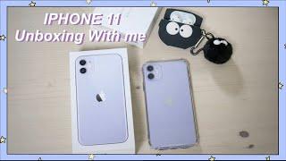 아이폰 11 퍼플 Unboxing 개봉기 💜 | IPHONE 11 PURPLE