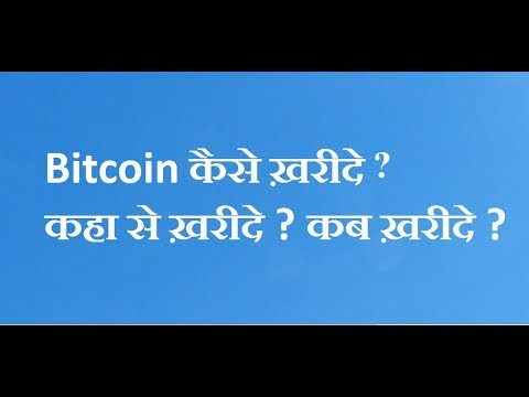 Bitcoin buying and selling zebpay app how to buy bitcoin using bitcoin buying and selling zebpay app how to buy bitcoin using zebpay app ccuart Choice Image
