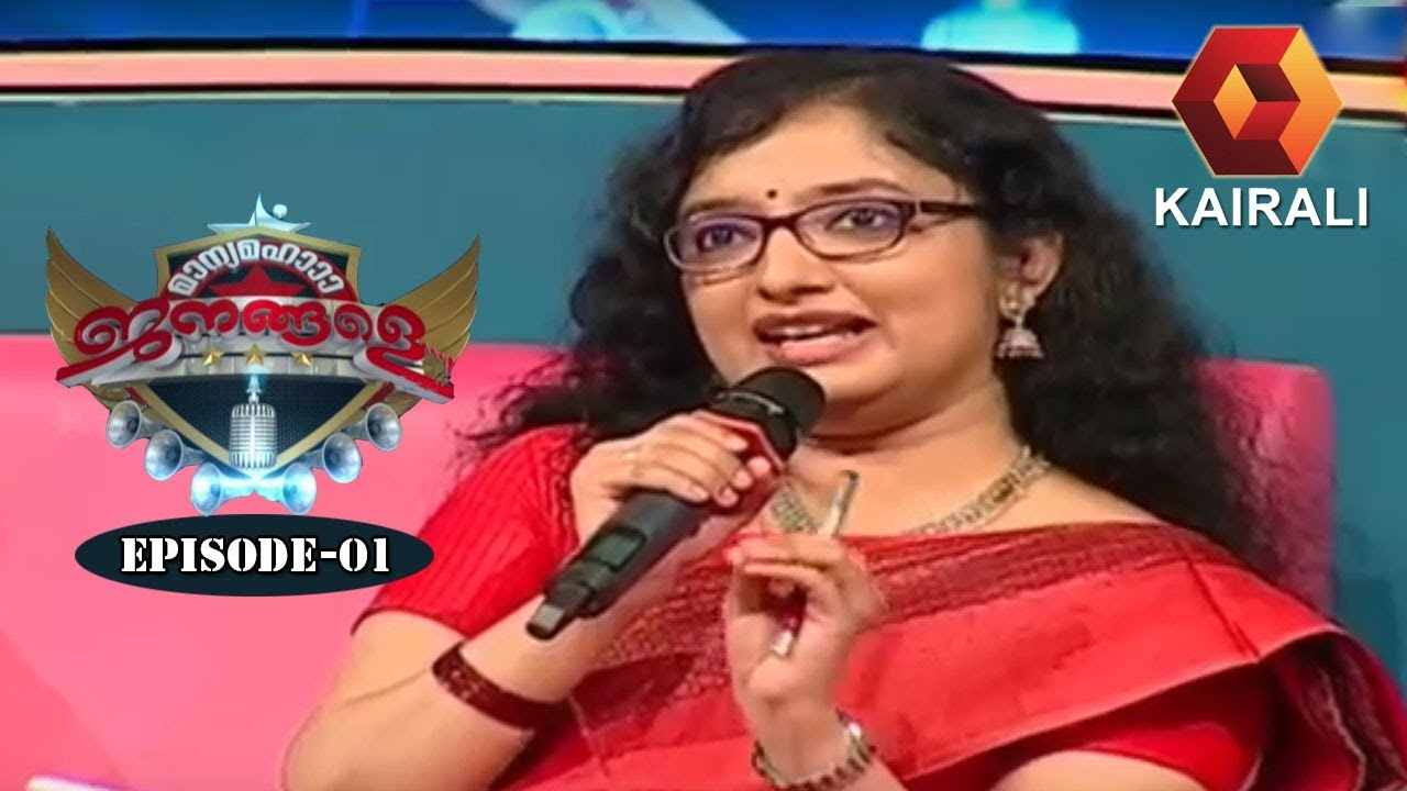 Manyamaha Janangale - An Exclusive Show For Fabulous Orators | 9th October 2017 |  Full Episode