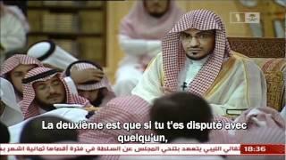 Islam : Comment Se Protéger De l