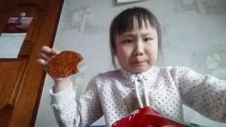 피시  스넥이랑  고추 양념포  먹박