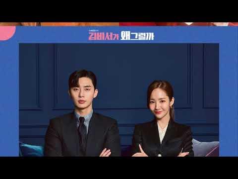 Love Virus  - 기현 (몬스타엑스), 설아 (우주소녀) 김비서가 왜 그럴까 OST Part.1