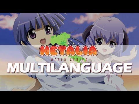 「APH」Dear You - Higurashi no naku koro ni (Multilanguage)