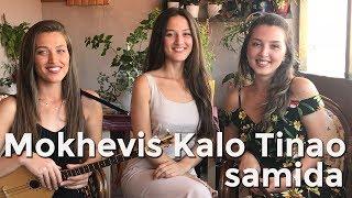 Samida - Mokhevis Kalo Tinao