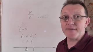 Область допустимых значений алгебраической дроби. Алгебра 8 класс