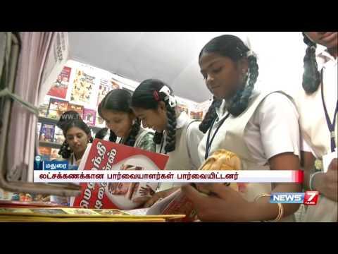 11th book fair at Madurai attracts public | News7 Tamil