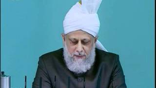 Sindhi Friday Sermon 16 July 2010, Faith-inspiring incidents of companions of Promised Messiah(as)