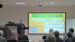 Специальная Оценка Условий Труда обучение, соут(, 2014-02-24T11:54:25.000Z)