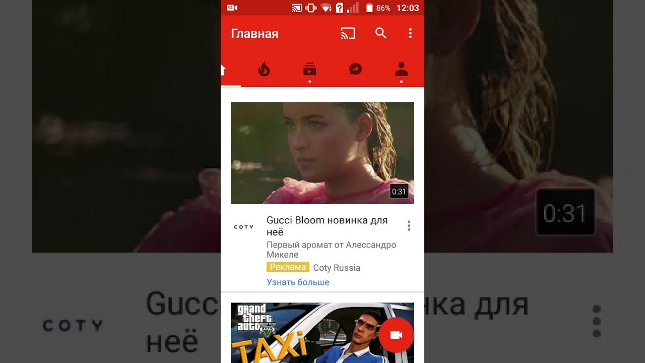 http://muzonov.net/uploads/posts/2019-03/medium/1553086877_1553086598_cover.jpg
