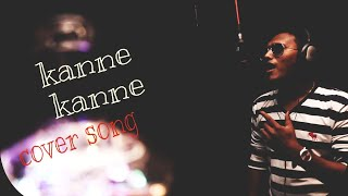 Kanne Kanne Lyrical Cover Song   MusiQ Hackers