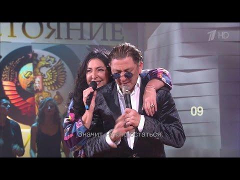 Лолита и Григорий