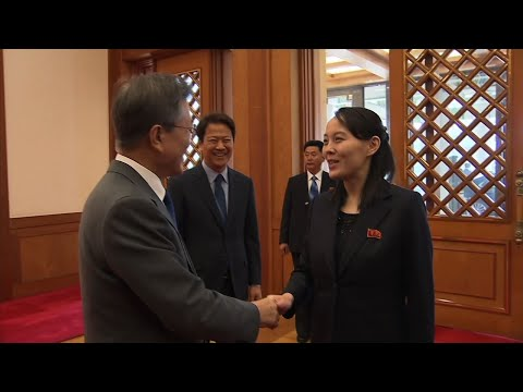 South Korean President Meets With Kim's Sister