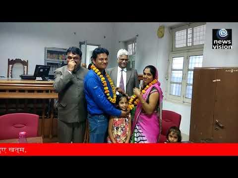 DISTRICT JUDGE SUNL KUMAR MISHRA