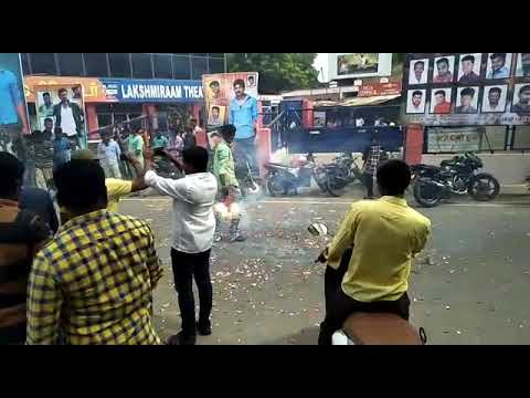 Tharisu nilam movie opening day in Karur(1)