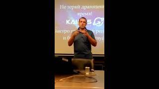 О безопасности Кайрос
