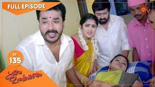 Poove Unakkaga - Ep 135 | 04 Jan 2021 | Sun TV Serial | Tamil Serial