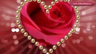 валентинка для друзей