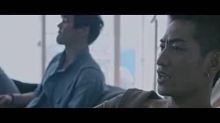 """伊万里有""""Am I Your Boyfriend feat. spi"""" スペシャル・トレーラー"""