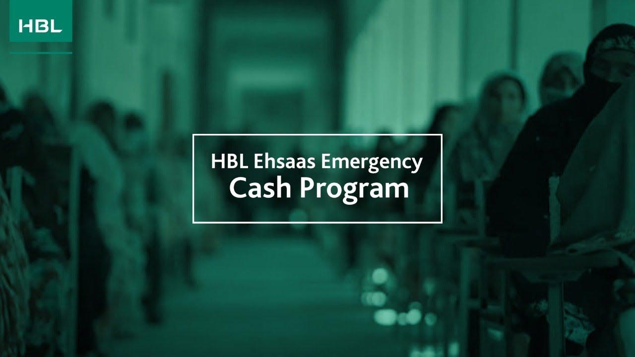 HBL Ehsaas Emergency Cash Program