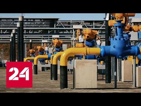 """""""Газпром"""" назвал условия"""