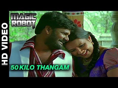 50 Kilo Thangam | Magic Robot | Keerthika, Sangeetha & Ramya Krishnan