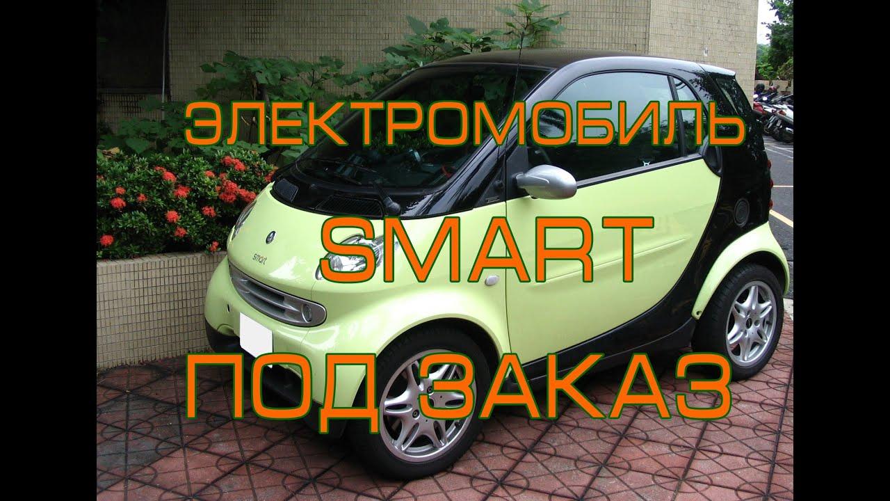 13 мар 2018. Электрический кроссовер byton: 520 км запас хода и цена в 45 000. Byton – это китайский полностью беспилотный электромобиль с.