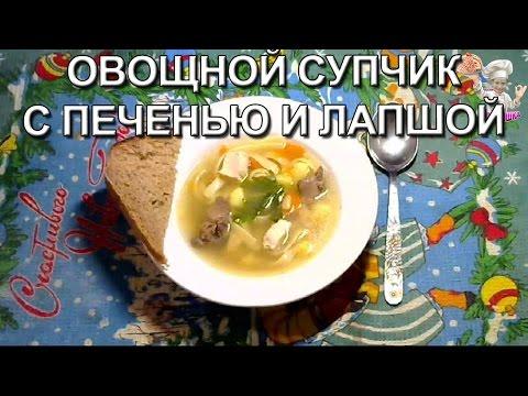 Суп лапша ккал