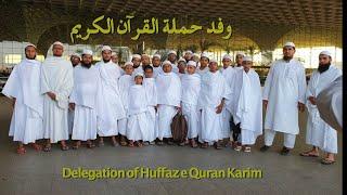 Delegation of Huffaz to Ummrah by Jamia Islamia Akkalkuwa
