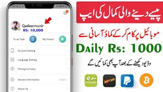 How To Earn Money Online From West Coast | Urdu Hindi Tutorial 2019