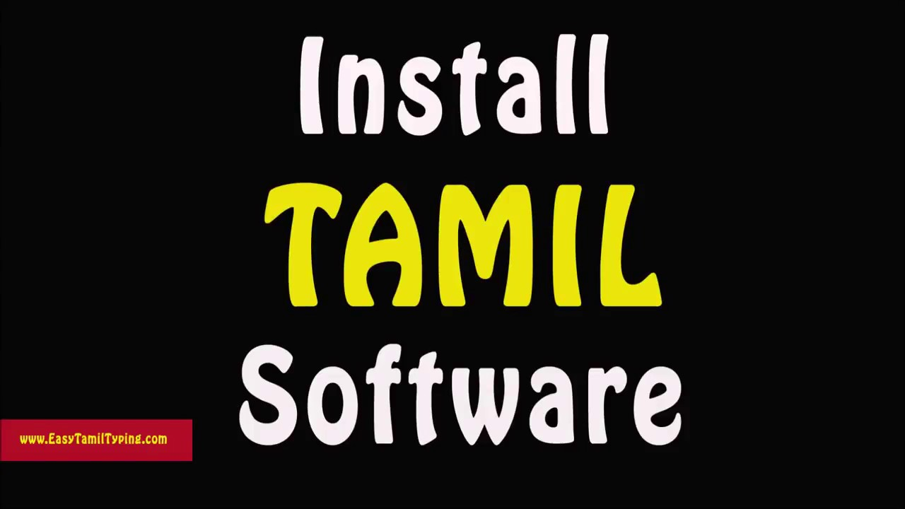 Easy Tamil Typing - English to Tamil Translation - தமிழில்