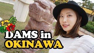 담쓰의 오키나와 여행 day1 okinawa japan trip