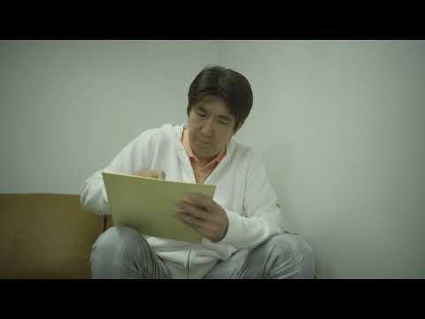 石橋貴明出演/#リゲイン石橋のシャキーン!「サイン」篇