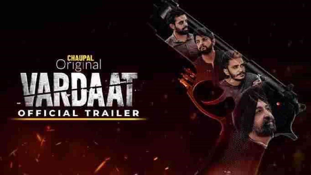 Vardaat Punjabi Web Series Trailer | Chaupal Original | Streaming Now on Chaupal
