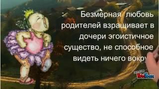Буктрейлер А Алексин  Безумная Евдокия