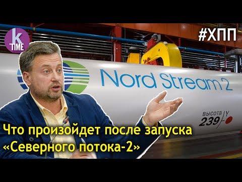 Почему для Украины