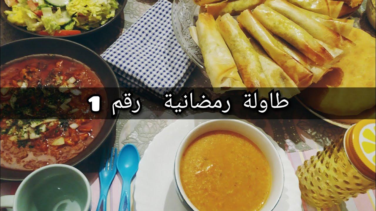 1 youtube for Cuisine olfa