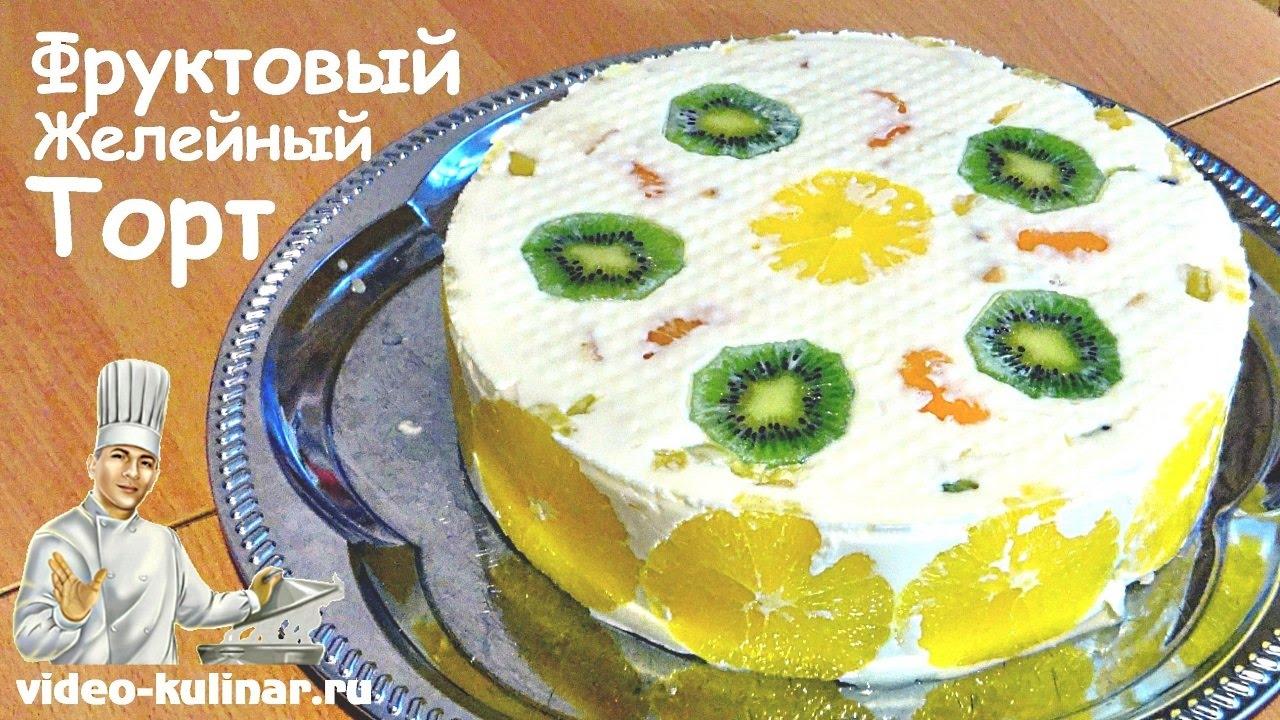 Торт желейный рулетка казино онлайн плата смс