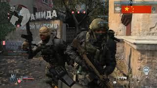 Call of Duty  Modern Warfare 2…