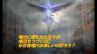 布袋寅泰 202X【Full 歌詞付】Cover F