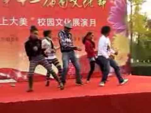 Malagasy students in shanghai university . dance
