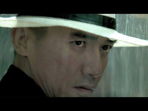 THE GRANDMASTER | Trailer