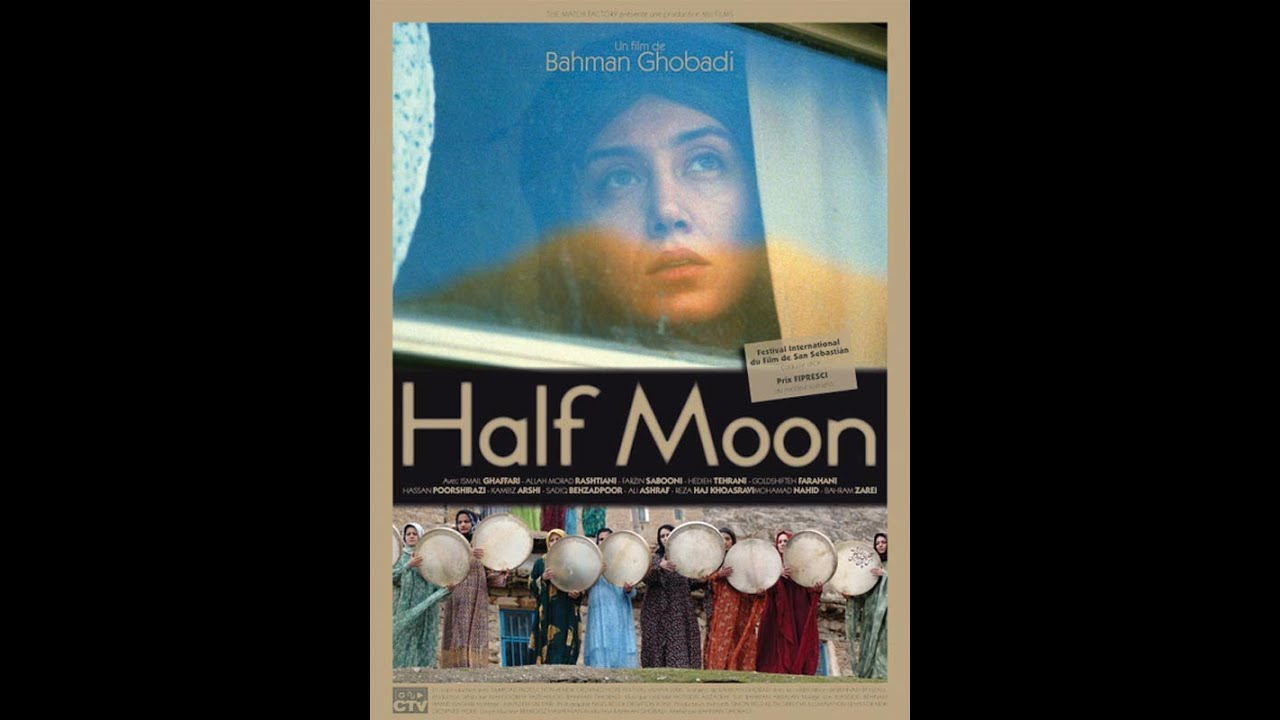 what is the half moon on my iphone پشت صحنه نیومانگ half moon the 21223