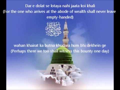 Hum Ko Bulana Ya RasoolAllah - Owais Qadri (Studio Version) - English translation