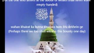 Hum Ko Bulana Ya RasoolAllah - Owais Qadri (Studio Version) - English translation